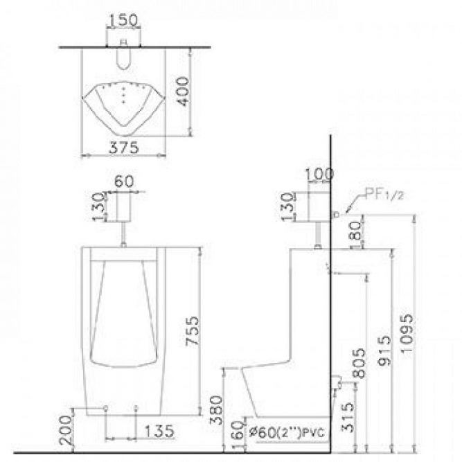 Bệ Tiểu Cảm Ứng CAESAR UA0283 (UMP0283) Treo Tường-1