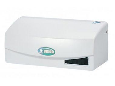 Bộ xả tiểu cảm ứng CAESAR A623-1