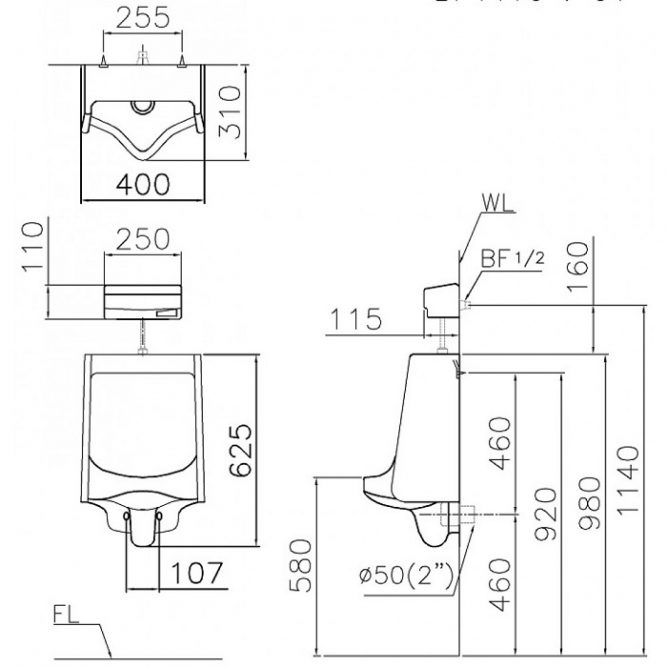 Bồn Tiểu Nam CAESAR U0240 Treo Tường Xả Thẳng-1