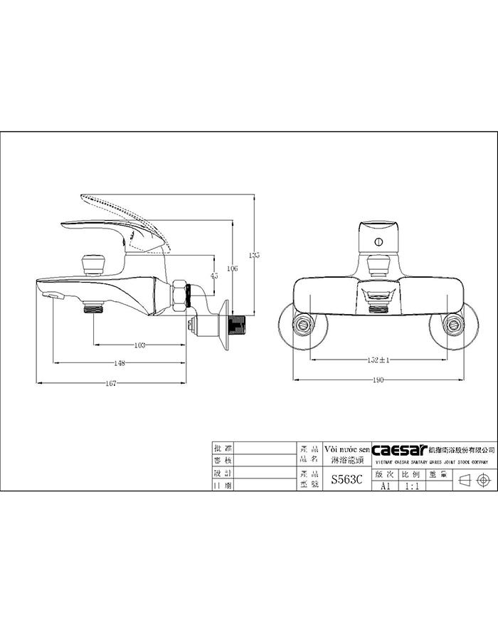 Sen tay Caesar S563C-2